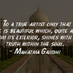 Artist Ghandi Quote Feature Image